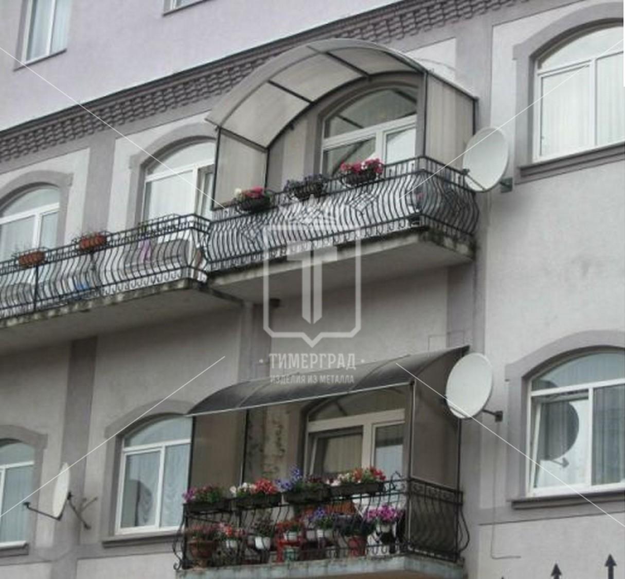 Козырьки для балкона с закрытыми боками: купить в Чебоксарах.