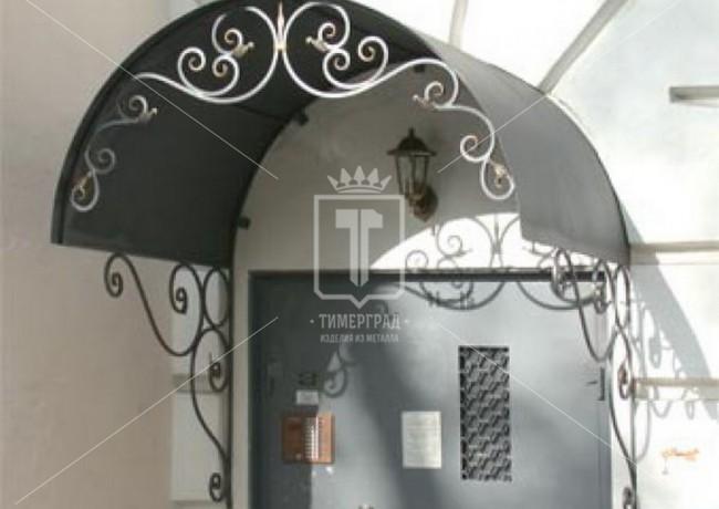 Металлический козырек для широкой двери (Арт. 017)